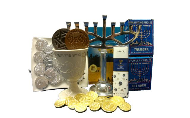 Chanukah Gift basket